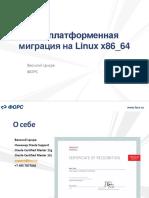 Migration-to-Linux_Vasiliy-Tsykra.pdf