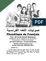 phonetique de francais.pdf