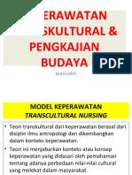 11. KEPERAWATAN TRANSKULTURAL  PENGKAJIAN BUDAYA.ppt