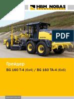 BG-160_russisch