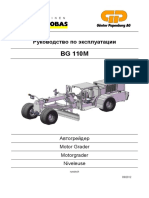 Instruktsiya-po-ekspluatatsii-BG-110M-Fahrst.-hoch