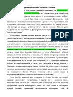приемы объяснения.docx