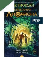 64932683.a6.pdf