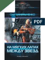 35103888.a6.pdf