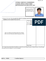 kupdf.net_daf-sample.pdf