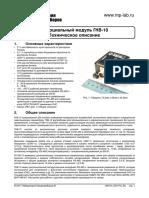 GKV-10_tech opis