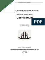 HTB13 AC Drilling Motor User Manual