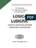 Logica_Ludicra__-.pdf