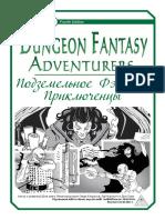 df1.pdf