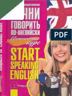 start speak english.pdf