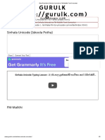 Best Real-time Sinhala Unicode to FM-Malithi Font Converter