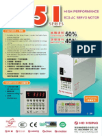 i51-catalog-tw-en