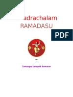 Badrachalam Ramadasu