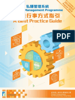 pmp_guide2018