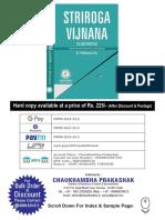 Stree Roga Vigyan-Mallikarjuna With MCQs.pdf