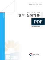 KDS116000-FILE-20180730