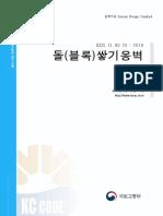KDS118025-FILE-20180730