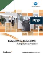 bizhub_C353_catalog_rus.pdf