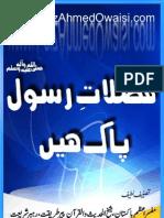 Fuzlaat-e-Rasul_Pak_Hain