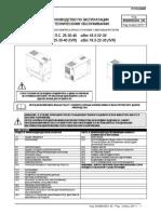 Abac Formula Genesis 18.5 30