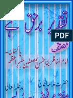 Taqdeer_Bar_Haq_Hai