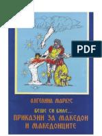 MARKUS Angelina - Prikazni Za Makedon (2006.)