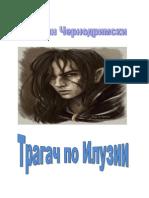 CZERNODRIMSKI Nikodin - Tragacz Po Iluzii Stihozbirka