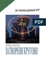 CZERNODRIMSKI Nikodin - Zatvoreni Krugovi (Zbirka Raskazi)
