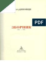 MILADINOVCI - Zbornik 1861.-1961. (1962.)