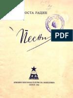 RACIN Kosta - Pesni (Izdanie 1946.)