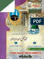 Monthly '' Faiz e Alam '' January 2011