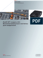 pps_635_audi_q7_4m_vspom_syst_vod_rus.pdf