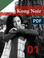 Allzine - Hong Kong Noir 01 - Bang Bang Shaw