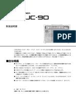 JC-90B_j1.pdf