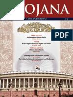 Yojana April 2020 English.pdf