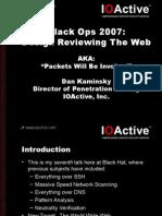 DMK BO2K7 Web