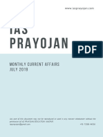 IAS Prayojan Magazine July 2019