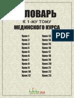 1abd930cf2a99814519491ce288fa3eb.pdf