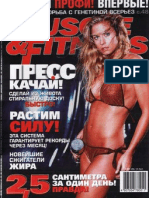 Muscle and Fitness №4 2005