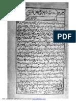 Abtal -E- Aglat Qasmiya