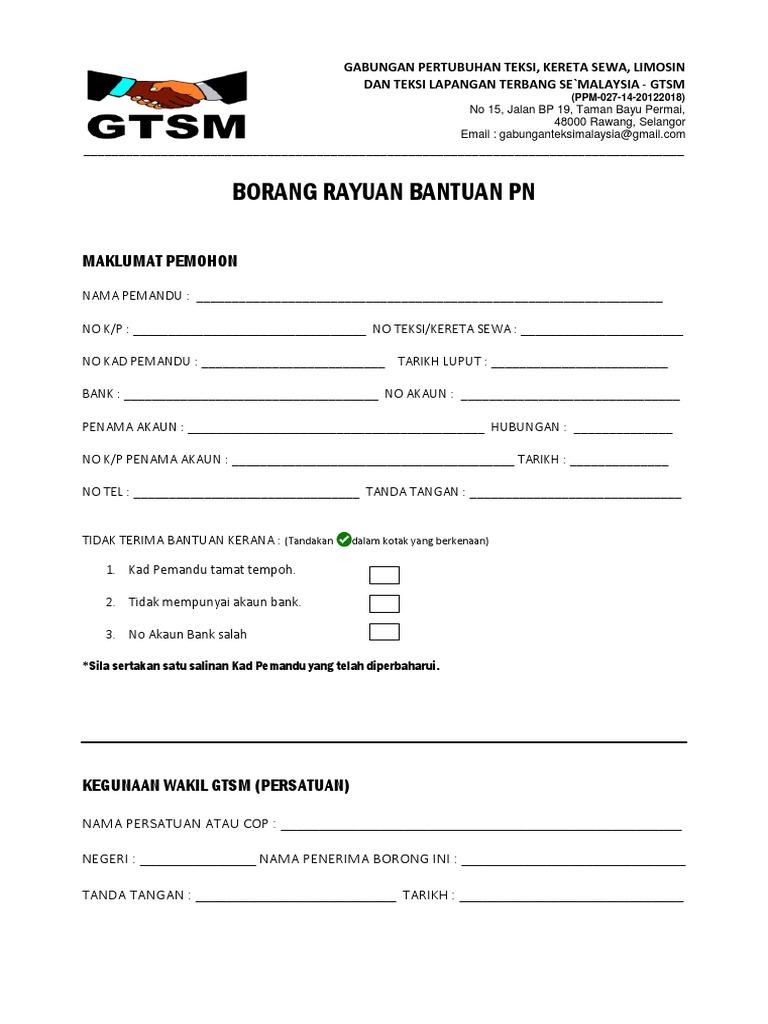 Borang Rayuan Bpn Gtsm