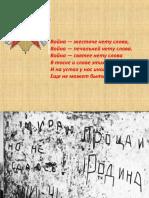 1345623186_9-maya-den-pobedy