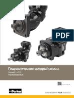 MSG30-8249-RU.pdf