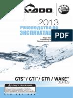 sea-doo-gts-gti.pdf