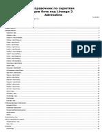 ScriptsHelp.pdf