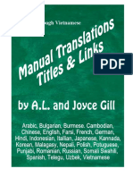 Manual Translations by Dr. AL and Joyce Gill Part 2