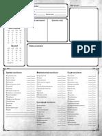 GS0299_Dosye_syschika.pdf