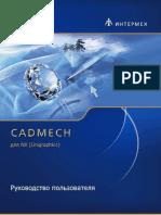 Cadmech NX
