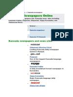 kannada publications