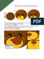 Bear_1586016126 (1)